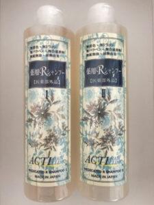 actiR 225x300 - 【医薬部外品】薬用RシャンプーⅠ・Ⅱ
